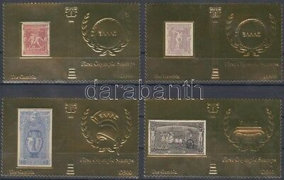 Gambia stamp The first Olympics 7 diff. gold-foiled stamp MNH 2012 WS132210