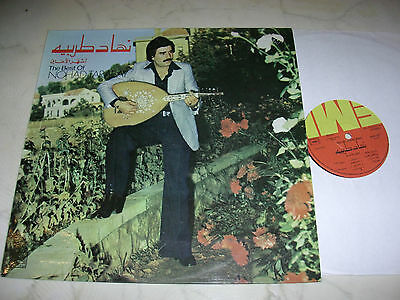 NOHAD TARABAY The Best Of *RARE LP 1979*
