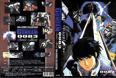 Ova series collection: MOBILE SUIT GUNDAM 0083 Stardust Memory (cofanetto 3 DVD)