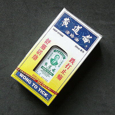 Wong To Yick WOOD LOCK Medicated Balm Pain Relief Oil Cure Muscular Pains Aches
