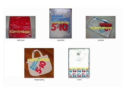 Japan ARASHI 5x10 10th Anniversary Tour 2009 official goods