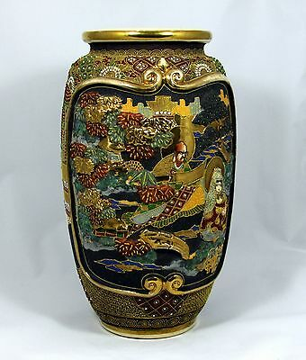 """""""RARE""""Japanese Royal Satsuma Vase with Raised Relief ( GRAND SIZE ) 14.5"""" High"""