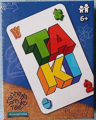 Taki-Card Game For Young And Senior