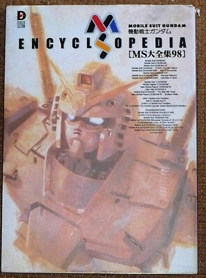 mobile suit gundam encyclopedia en japonais art book