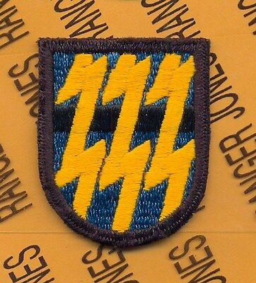 12th Special Forces Group Airborne Reserve beret flash patch B