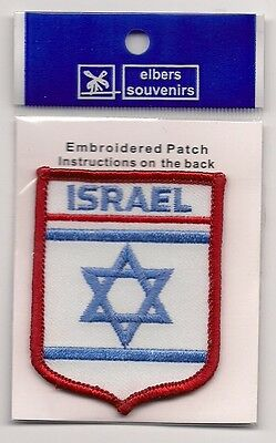 SOUVENIR TRAVEL PATCH -  COUNTRY OF ISRAEL