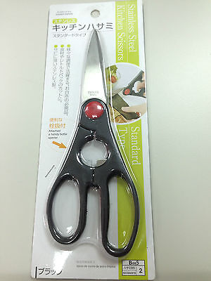 DAISO JAPAN STAINLESS STEEL KITCHEN SCISSORS