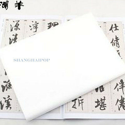 50 X Chinese Xuan Rice Paper Brush Painting Writing Calligraphy Pith 34.5x70cm