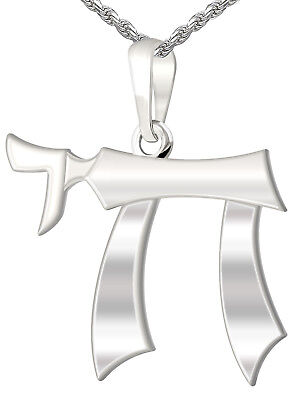Womens 0.625in 0.925 Sterling Silver Jewish Chai Sign of Life Pendant