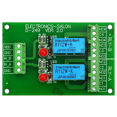Two DPDT Signal Relay Module Board, DC12V Version, for PIC Arduino 8051 AVR MCU.