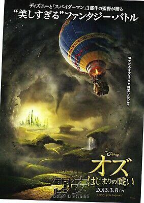 Oz the Great and Powerful Mini Poster Chirashi C643