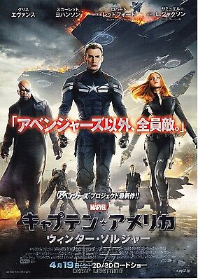 Captain America The Winter Soldier Chirashi Poster Japan C654