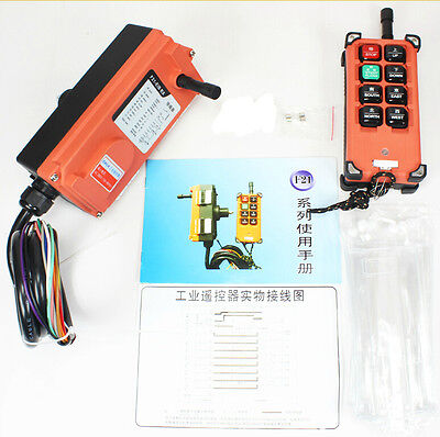 Hoist Crane Wireless Remote Control F21E1B Transmitter and Receiver  220V