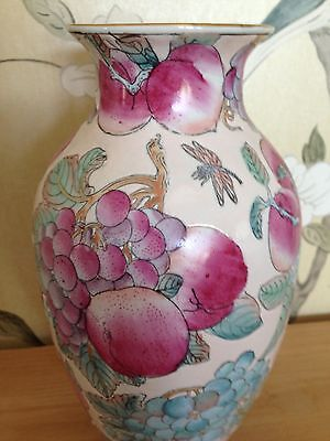 Antique Early 1900's Chinese Vase Character Marks on the base by H.F.P Macau