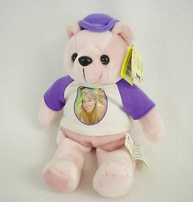 Britney Spears Limited Edition Bear w/ Tag Beanbag Plush Doll 2000 Trendsetters