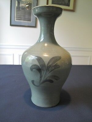 Early 20th Century to 1930's Koryo Chungja Flower Motif Vase