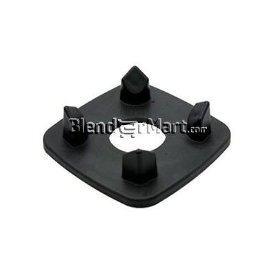 Vitamix 890, Noise Reducing Rubber Centering Pad