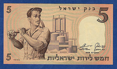 Israel 5 Lirot P 31 a 1958 UNC  Low Shipping! Combine more notes FREE