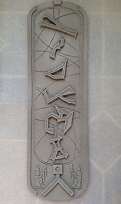 """Stargate Cartouche, Abydos Stone textured Wall Display. 5.5""""x18"""" (1.6x14x46cm)"""