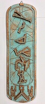 "Patinated Stargate Cartouche, Egyptian Wall Display. 5.5""x18"" (14x46cm)"