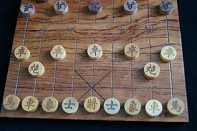 Chinese Chess, Xiangqi, Wooden Board, Sandalwood Pieces