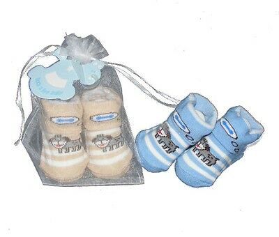 Baby Boys Socks in Organza Gift Bag Puppy Design 2 colours 0-3 Months