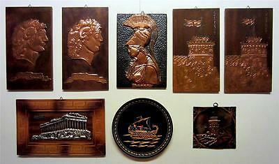 8 Vintage Greek Wall Plaque Homemade Greece Copper Parthenon Thessaloniki Sparta