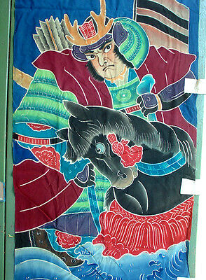 Noboribata•Nobori Boys Day Banner•Kite•Two Samurai on horseback•mid 20th century