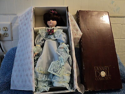 """Dynasty Doll Collection porcelain 18"""" doll """"Grace"""" Tags Very Rare Nice & cute"""