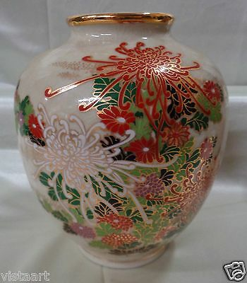 """Antique Gold Plated Vase w/ Thriving Floral Design- 7x6"""""""