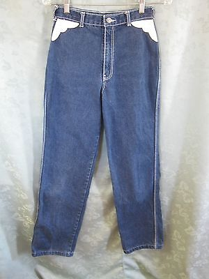 "Vintage 80's Size 26"" Fancy Ass Jeans Leather Trim High Waist EUC"