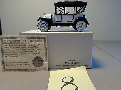 NATIONAL MOTOR MUSEUM MINT DIECAST CAR 1915 CHEVY FIVE PASSENGER BABY GRAND CAR