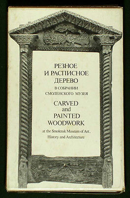 BOOK Russian Folk Art Carved & Painted Woodwork sculpture architecture carving