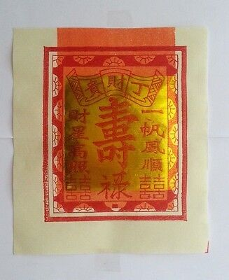 """Joss Paper 30 Gold Red Orange with gold leaf Chinese """"Long Life"""" Scrapbooking"""