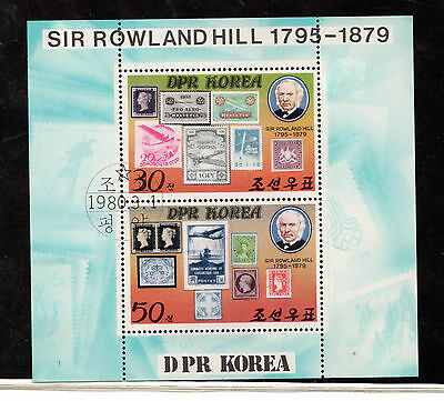 Corea Sello sobre sello Rowland Hill año 1980 (BR-648)
