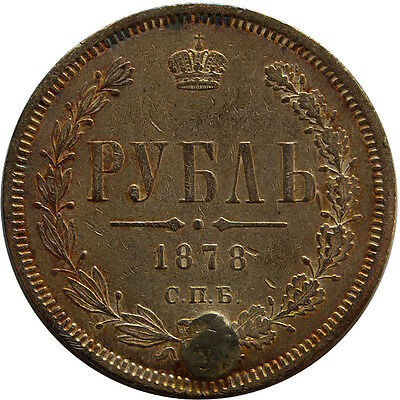 1878 СПБ-НФ Russia Russian silver coin 1 Rouble Ruble - Alexander II