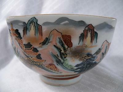 "Small Asian Themed Bowl  3 7/8""W.  Sides of Bowl Lean In   Asian Mark on Bottom"
