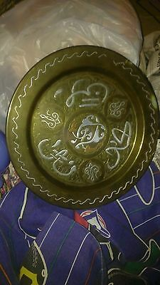 ANTIQUE BRASS ARABIC PRAYER PLATE SILVER & COPPER INLAY DESIGN. Free shipping!