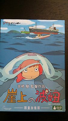 Ponyo on the Cliff by the Sea Blu-ray 2008  From Japan
