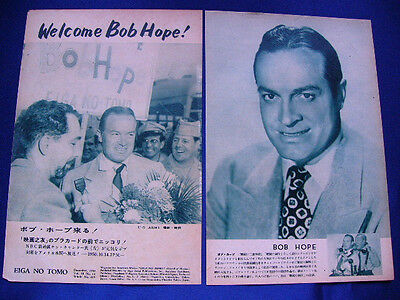 1940s-1950s Bob Hope 14 Japan VINTAGE Clippings THE PALEFACE