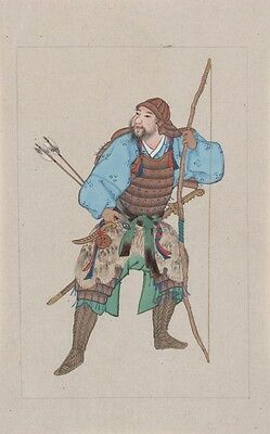 Japanese Samurai Warrior With Bow Classic Repro Art Print 7x5 inches