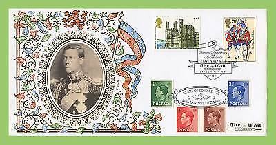 GB 1996 KEVIII Commemorative Silk Cover issued by Mail on Sunday Special Cancel