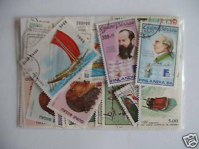 ***** Guinee Bissau : 200 Timbres Tous Differents *****