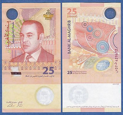 Morocco 25 Dirhams P 73 2012 UNC Commemorative Low Shipping! Combine FREE!