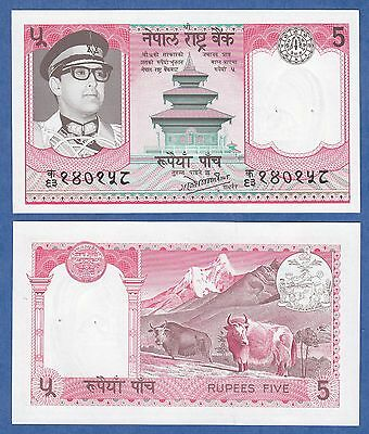 Nepal 5 Rupees P 23 ND (1974) UNC Sign 11 With usual Pin Holes Low Shipping!