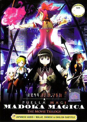 Puella Magi Madoka Magica The Movie 1, 2 3 (Trilogy) DVD Collection Anime  USFas