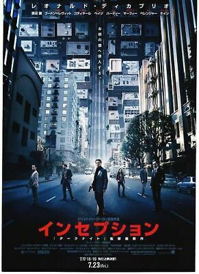 Inception Movie Poster DiCaprio Japan JPN Chirashi C180