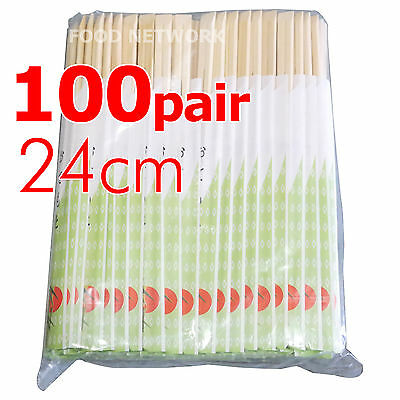 Disposable Chopsticks Japanese Bamboo 100PC 24cm individually packed 46975