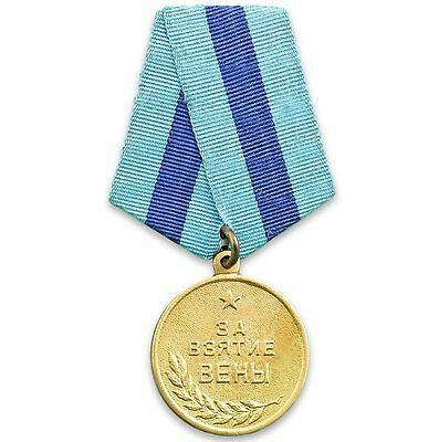 USSR Soviet Russian Military Collection Medal For the Capture of Vienna
