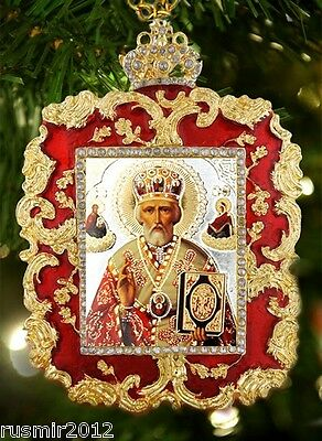 ST Nicholas Framed Icon Ornament With Crystals & Chain Bow 4""